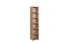 Vega - 5 Shelf Narrow Bookcase