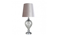 Perth Table Lamp Mercury