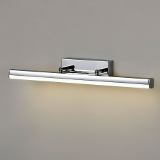 Baen LED Wall Light IP44